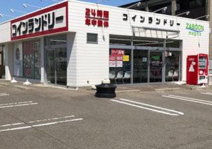 ZABOON間明店店舗画像